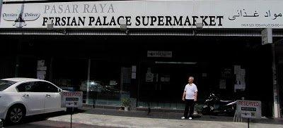 Persian Palace Supermarket, Ampang, Malaysia
