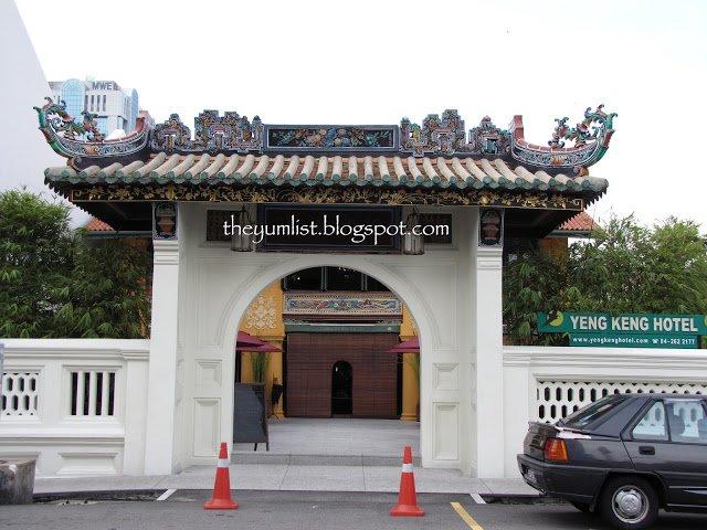 Yeng Keng Hotel, Georgetown, Penang, Malaysia