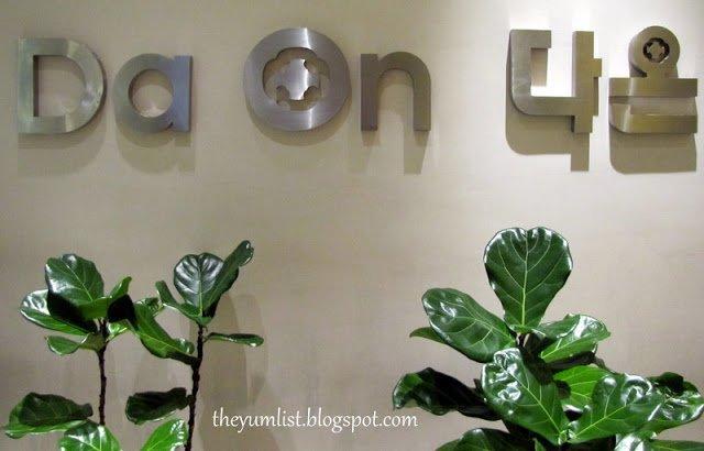 Da On, Fine Korean Cuisine, Pavilion, Kuala Lumpur, Malaysia