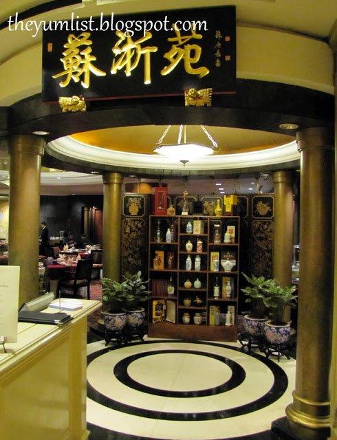 Chinese New Year Menu, Shanghai, J.W. Marriot, Kuala Lumpur, Malaysia
