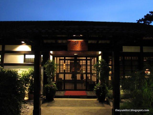 Kogestu Japanese Restaurant, Saujana Hotel, Shah Alam, Malaysia