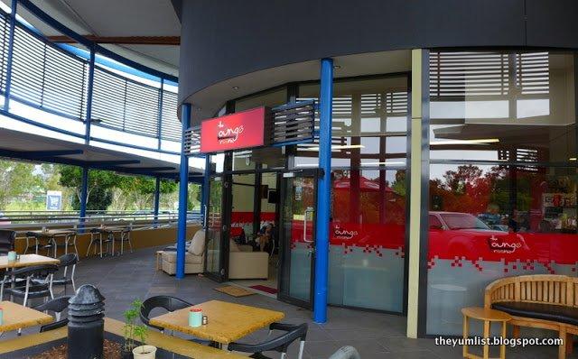 The Lounge Room, Mudgeeraba, Gold Coast, Queensland, Australia