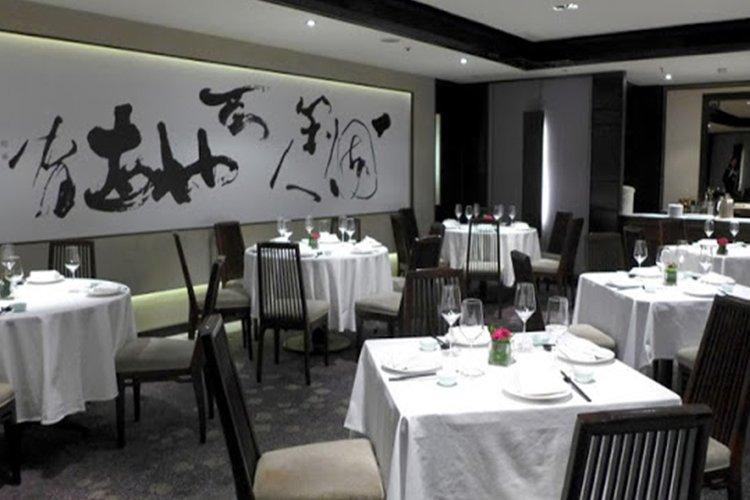 Tien Hsiang Lo, The Landis Taipei, Taiwan