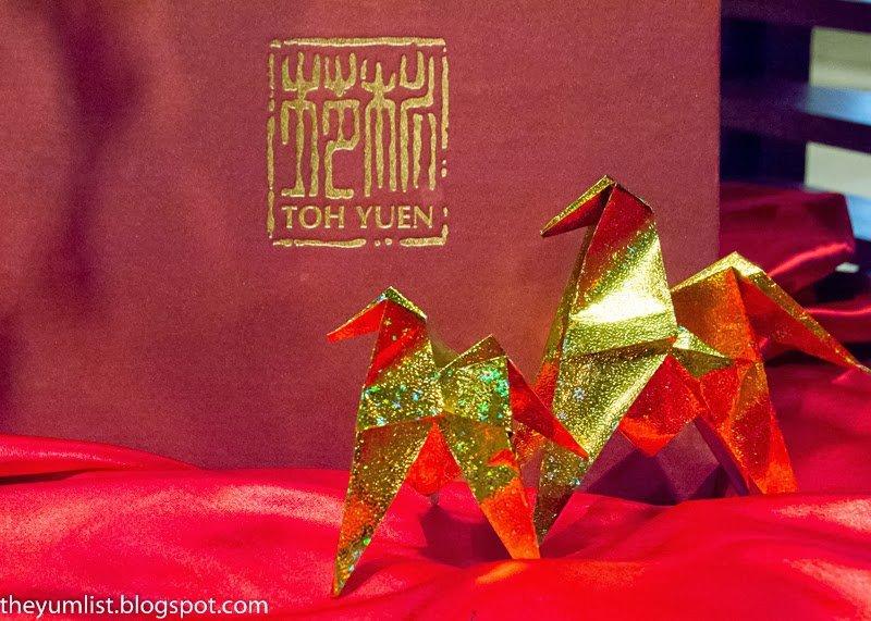 Toh Yuen Restaurant, Hilton Petaling Jaya, Petaling Jaya, Malaysia