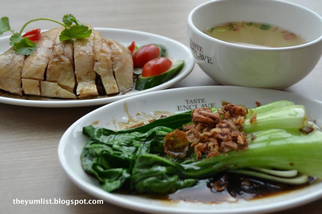 Nasi Ayam Singapura