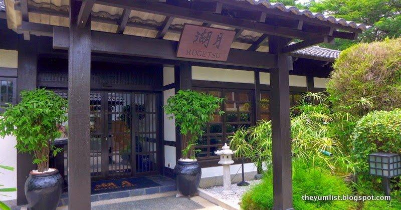 Kogetsu, Japanese Restaurant, Saujana Resort Kuala Lumpur