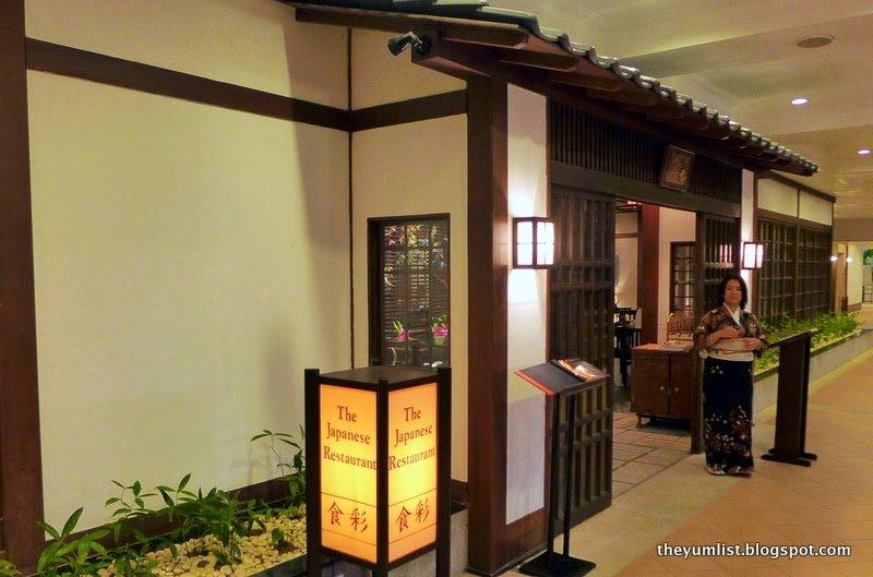 The Japanese Restaurant, The Andaman, Langkawi