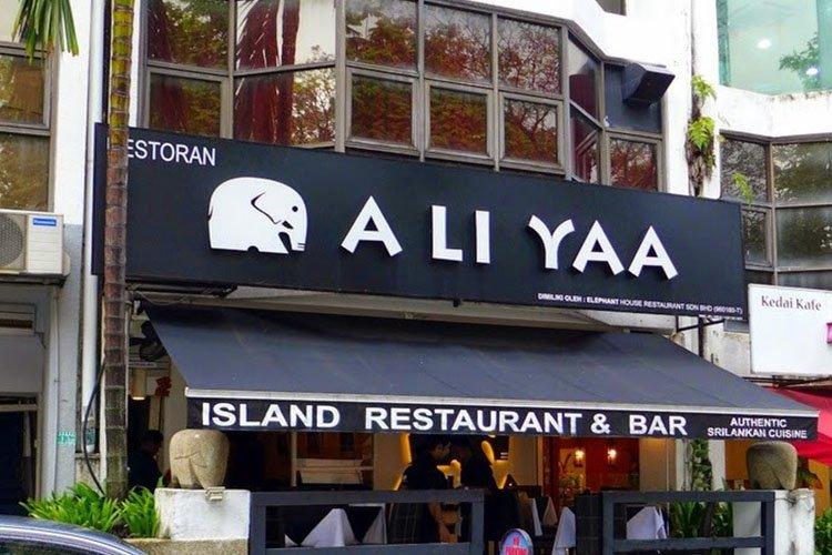 A Li Yaa Island Restaurant and Bar, Sri Lankan Cuisine