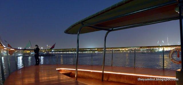Bateaux Dubai, Dinner Cruise, Dubai Creek, United Arab Emirates