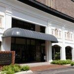 Hotel Stripes Kuala Lumpur - Boutique Hotel KL