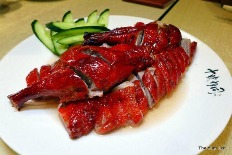 Half Roast Duck (RM45)