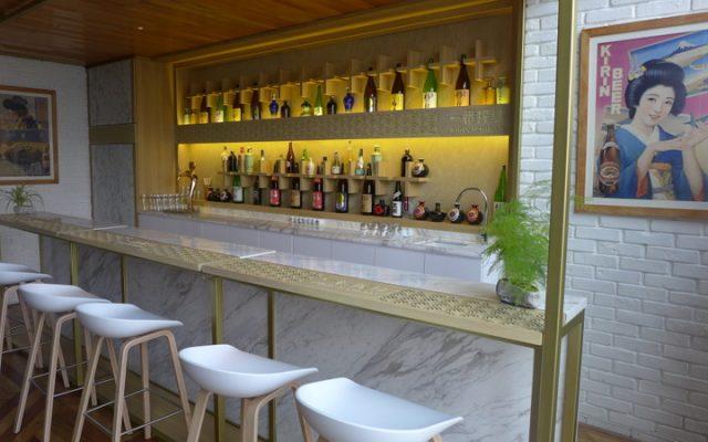 Kirin Bar