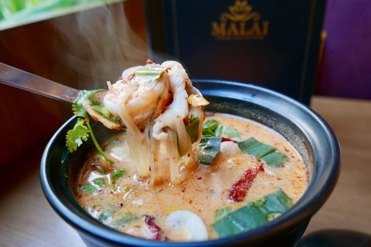 Seafood Tom Yum with Noodles
