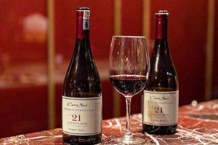 Cono Sur Wine Dinner, Samplings On the Fourteenth